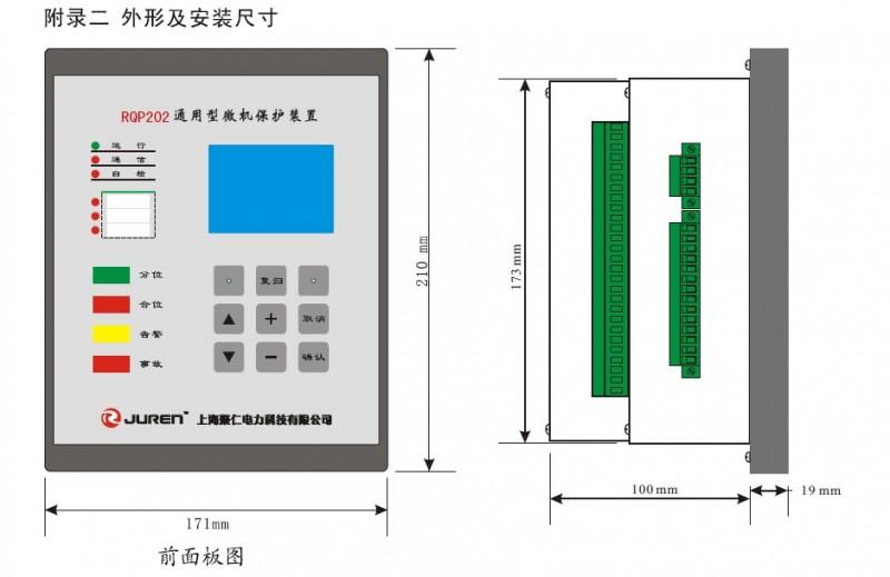 10kv变压器重瓦斯保护说明书及开孔尺寸图