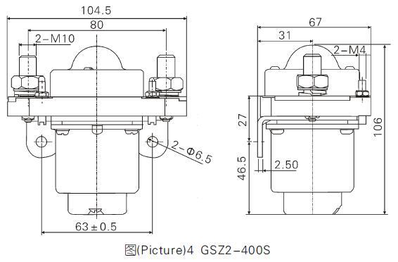 gsz2-400si 单极直流接触器_工业控制_低压电器_自动