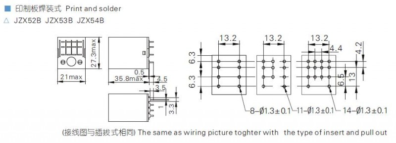 jzx53p/b 交流小型控制继电器