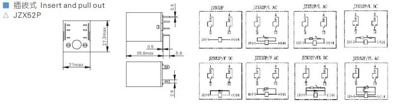 电路 电路图 电子 原理图 800_219
