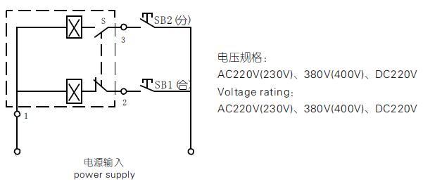 电动机限位开关接线图