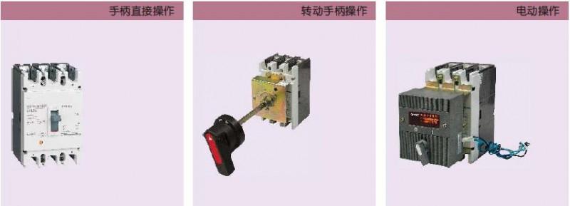 c. 仅nm1-63,nm1-125,nm1-250,nm1-400可带预付费电表专用脱扣器.